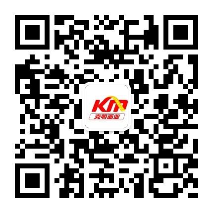 mmexport1504860847155.jpg